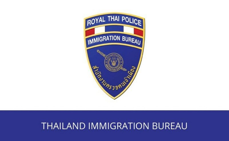 Don't Leave It To The Last Minute! Thai Immigration Reminds Foreigners Ahead Of Amnesty Deadline