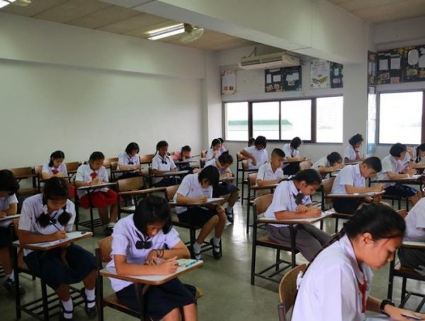 Thai-Students-600x453.jpg