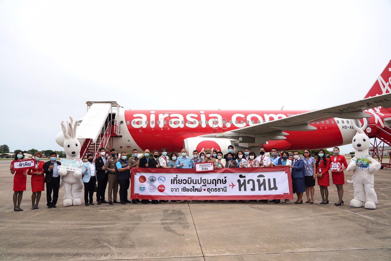417435409_AirAsiaInaugCNXUTH_HHQ.jpg.002