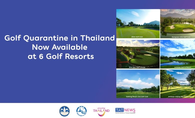 Golf-quarantine-in-Thailand-now-available-at-six-government-approved-golf-resorts.jpg