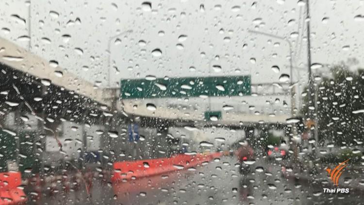 Thailand Officially Enters Rainy Season This Saturday